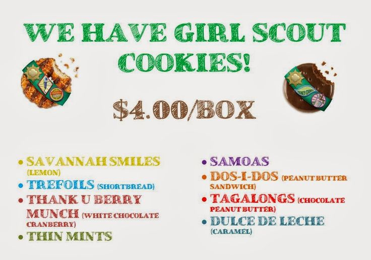 Friendship Squeeze: We Have Girl Scout Cookies!