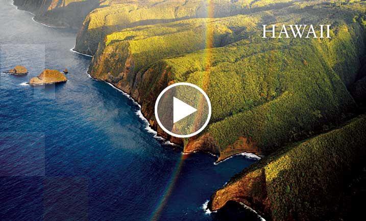 Hawaii Cruise - Hawaiian Cruises - Hawaii Excursions & Cruise Vacations 2012 & 2013 - Holland America Lines