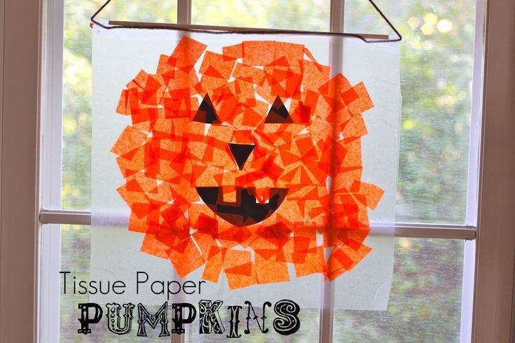 Smashed Peas and Carrots: Tissue Paper Pumpkins {Tutorial}
