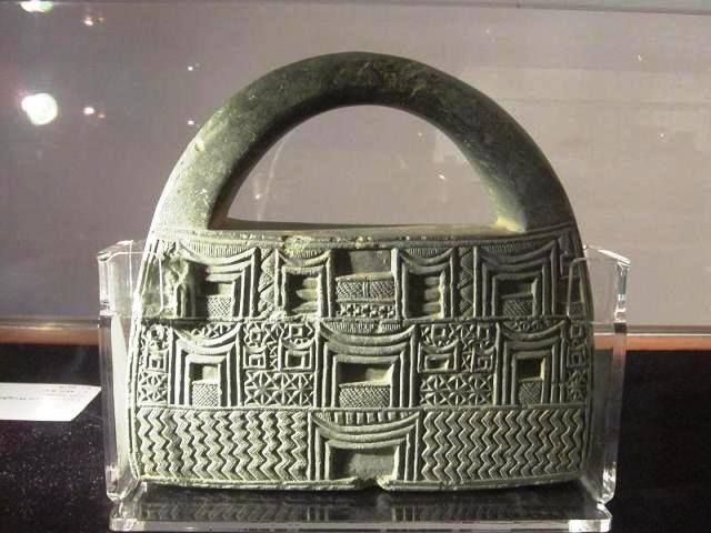stone weight , Iran. Jiroft civilization ca 3000 BC. This stone object was used as a sign and was carried by some prayers in religeious ceremonies.