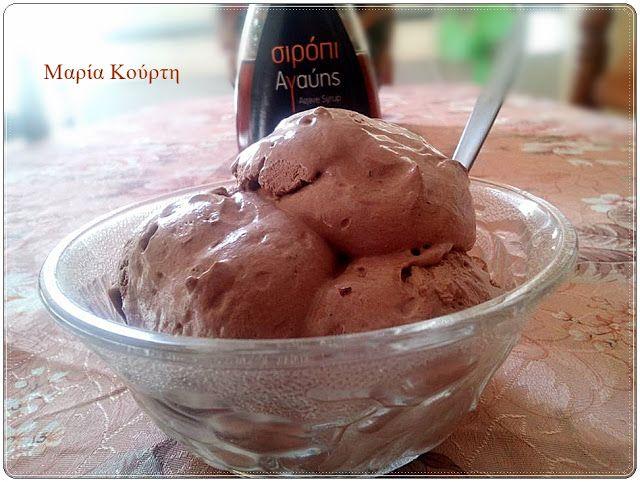 Συνταγές για διαβητικούς και δίαιτα: Παγωτό σοκολάτα με σιρόπι αγαύης ( ή μέλι)