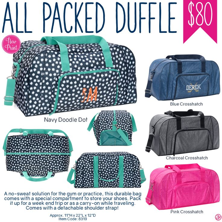 Thirty-One All Packed Duffle - Spring/Summer 2017