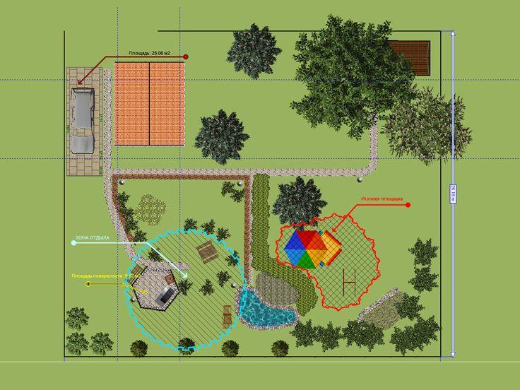 free download landscape design software full version