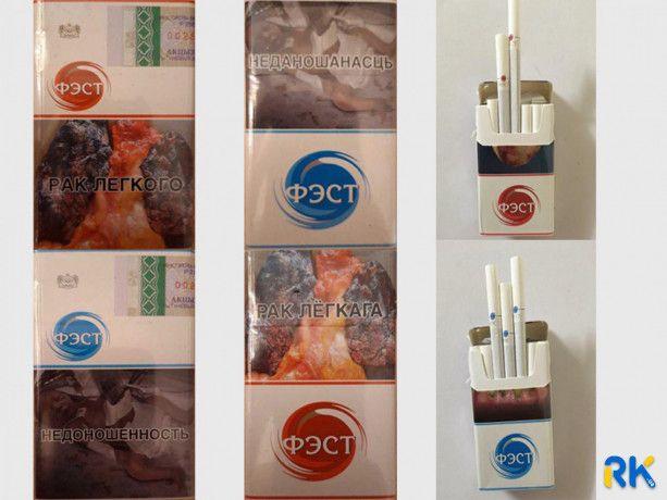 сигареты фэст купить москва