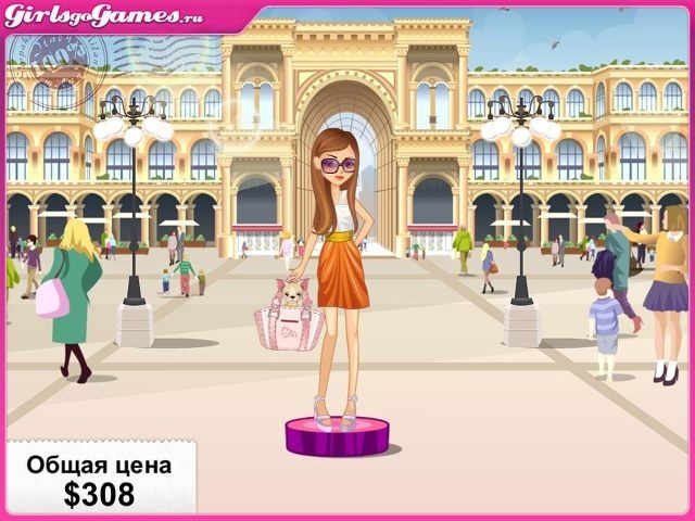 Лэйла Кулиева just posted a very chic look for a day of shopping and sight-seeing in Milan :)