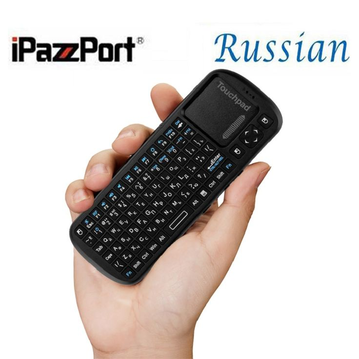Russian layout wireless mini keyboard from  iPazzPort 2.4Ghz laptop pc external wireless keyboard for Android Smart TV BOX Nail That Deal http://nailthatdeal.com/products/russian-layout-wireless-mini-keyboard-from-ipazzport-2-4ghz-laptop-pc-external-wireless-keyboard-for-android-smart-tv-box/ #shopping #nailthatdeal