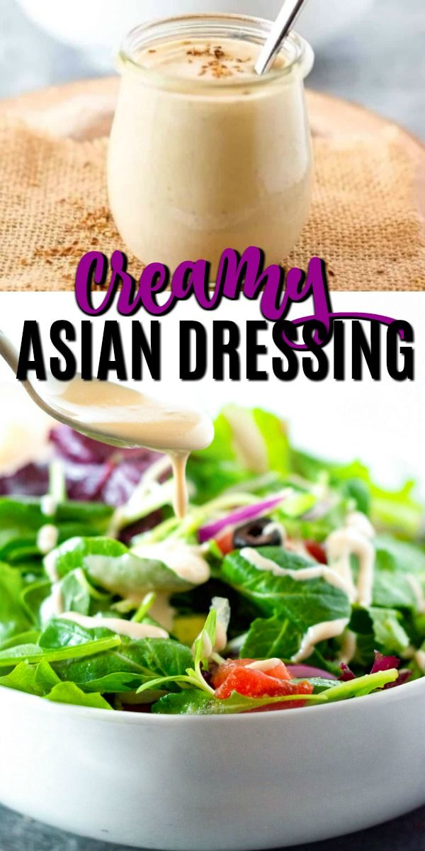 this amazing creamy asian salad dressing gives your salad a delicious nutty flavor with a blend