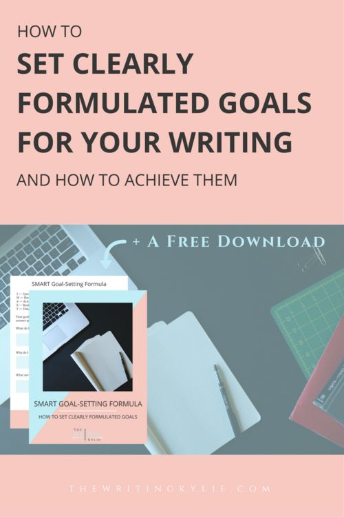 how to set goals and achieve them essay