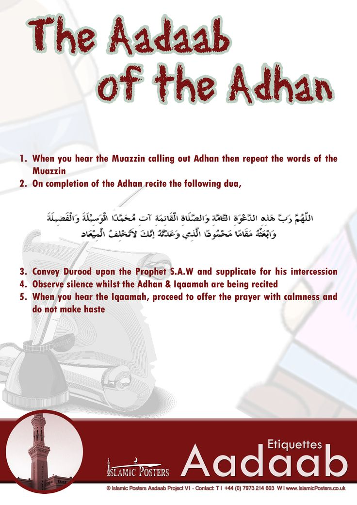 The Aadaab of the Adhan ~ Islamic Manners
