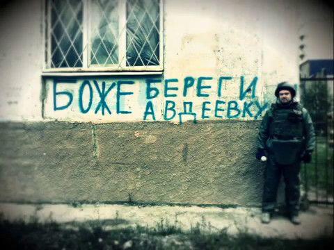 Порошенко отменил свой визит на «Евровидение» из-за обстрела Авдеевки