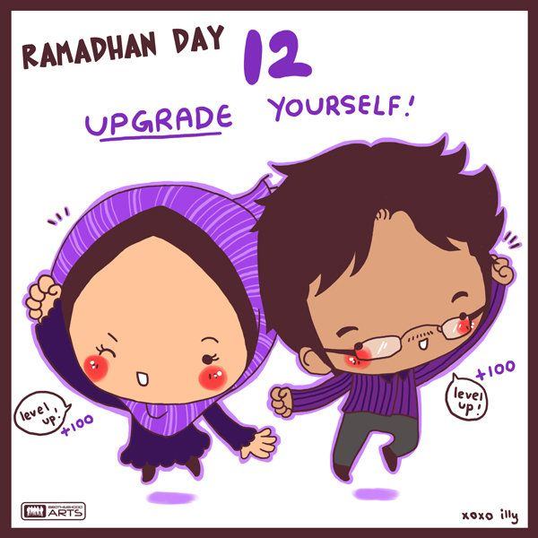 12. Upgrade yourself