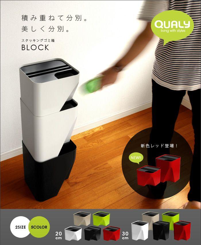 ダストボックス リサイクル エコ ダストBOX くずかご 収納 marcs