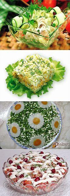 30 лучших салатов на день рождения.