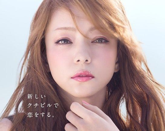 Commercials / Kose / Esprique - Winter 2013   Namie Amuro Gallery - Toi et Moi V4