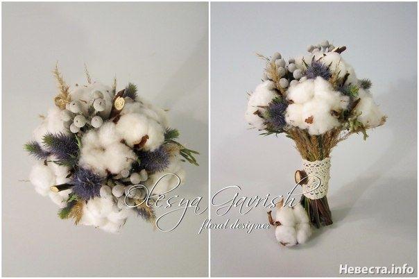 Зимний букет невесты с хлопком и эрингиумом. Букет невесты из хлопка. Зимний свадебный букет.
