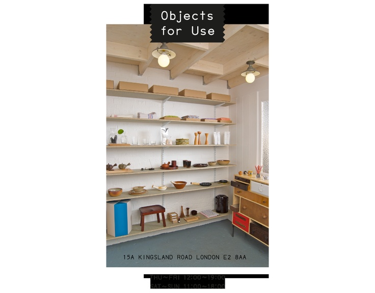 objects for use