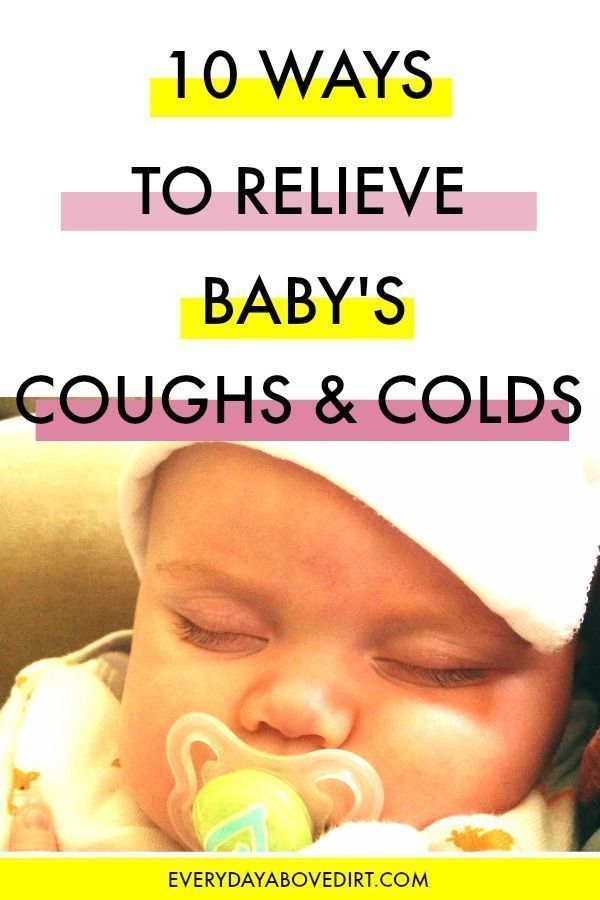 Baby Coughing At Night Every Day Above Dirt Is A Good Day Baby Cough Sick Baby Baby Care Tips