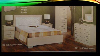 Γιάννης Πανάρας: Ξύλινα κρεβάτια 2016
