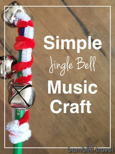 Simple Jingle Bell Music Craft - for toddlers and preschoolers to make and enjoy over Christmas!