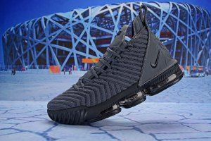 wholesale dealer 568f8 06c37 Nike LeBron 16 EP Cool Grey Black AO2588 059 Mens Basketball ...