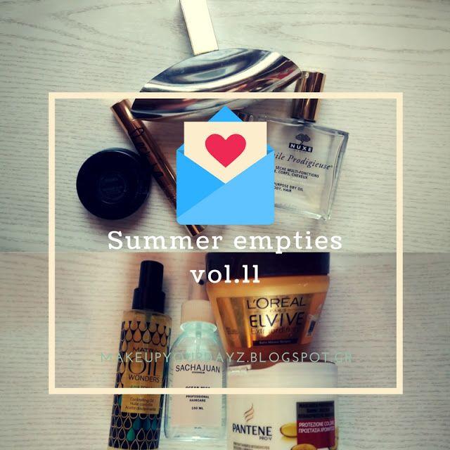 make up your dayz: Summer empties vol.11!