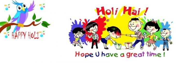 Advance Happy Holi Images 2017 For Facebook