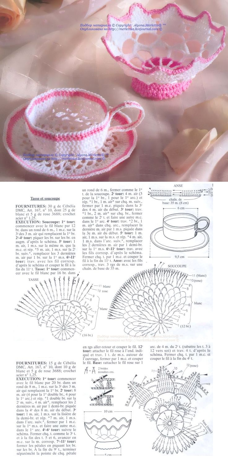 knitted ware for decoration