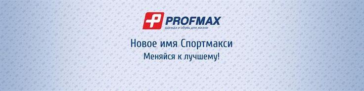 Женские зимние спортивные костюмы wimexsports