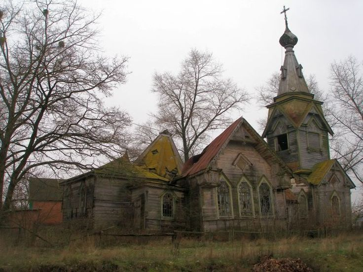 Old Wooden Church In Ukraine Wooden Churches Pinterest Abandoned Ukraine And Churches