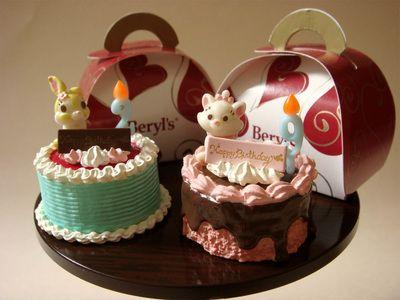 cake designs - tweety cakes
