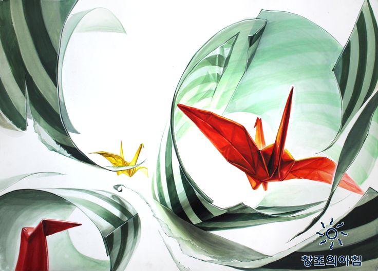 기초디자인 건국대 기디 입시미술 종이학 종이접기 패턴종이 패턴지 일러스트 디자인
