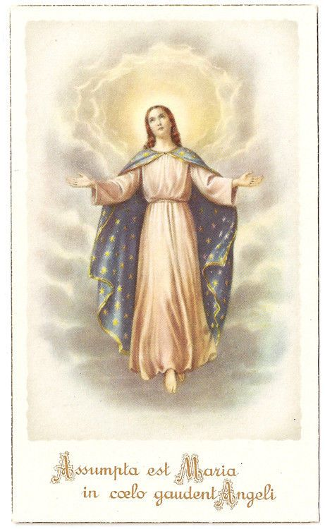 Vintage Italian Holy Prayer Card The Assumption of Mary Latin Text FOR SALE • $5.99 • See Photos! Money Back Guarantee. Vintage Italian Holy Prayer Card The Assumption of Mary Latin Text A beautiful card! Card measures approximately 2 1/2 x 4 1/8 inches Please use the scans of the card 132355461436