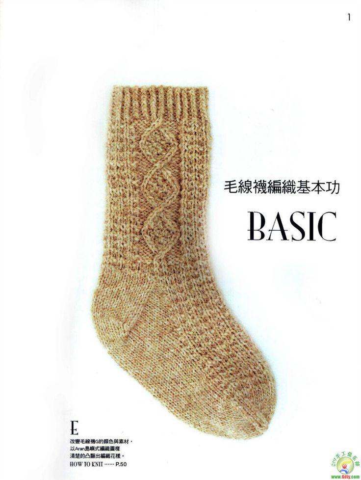 毛线袜编织基本功 - cissy-xi - cissy-xi的博客