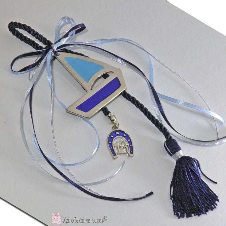 Χειροποίητο, ελληνικό γούρι για το 2018. Αποτελείται από ένα μεταλλικό καράβι σε ασημένιο χρώμα με μπλε και γαλάζιο σμάλτο, σατέν κορδέλες μία σκούρα μπλε φούντα και ένα μεταλλικό πέταλο. Ένα συμβολικό δώρο τη νέα χρονιά. Metal boat charm with light blue enamel decorated with satin ribbons a horseshoe and a tassel as a good luck charm for 2018. Greek handmade gift for a happy new year.