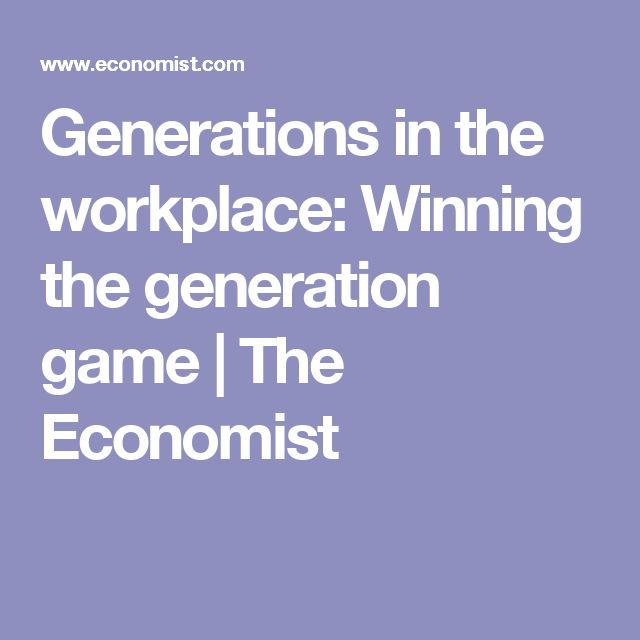 Generations in the workplace: Winning the generation game | The Economist