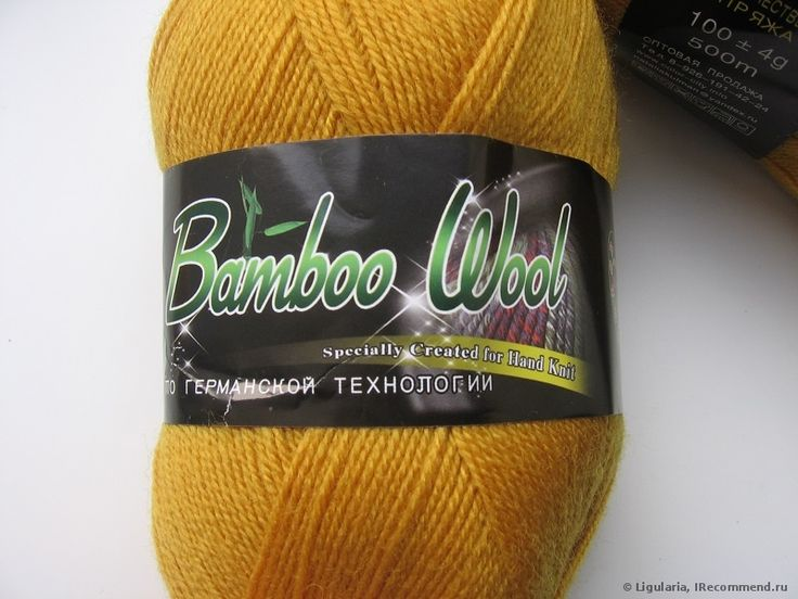 Пряжа Bamboo Wool  Color City фото