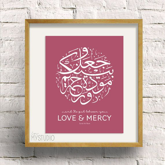 Islamic calligraphy love mercy surah ar rum quran Arabic calligraphy wall art