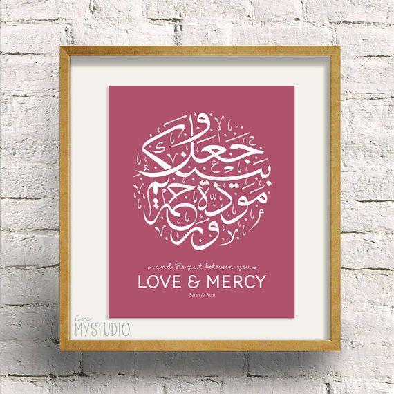 "Islamic Calligraphy Quran Verse -  Surah Ar Rum 'Love & Mercy'. Wall Art Print, 8x10"", Islamic art, islamic design, islamic calligraphy, arabic, eid, love, mercy, quran, allah"