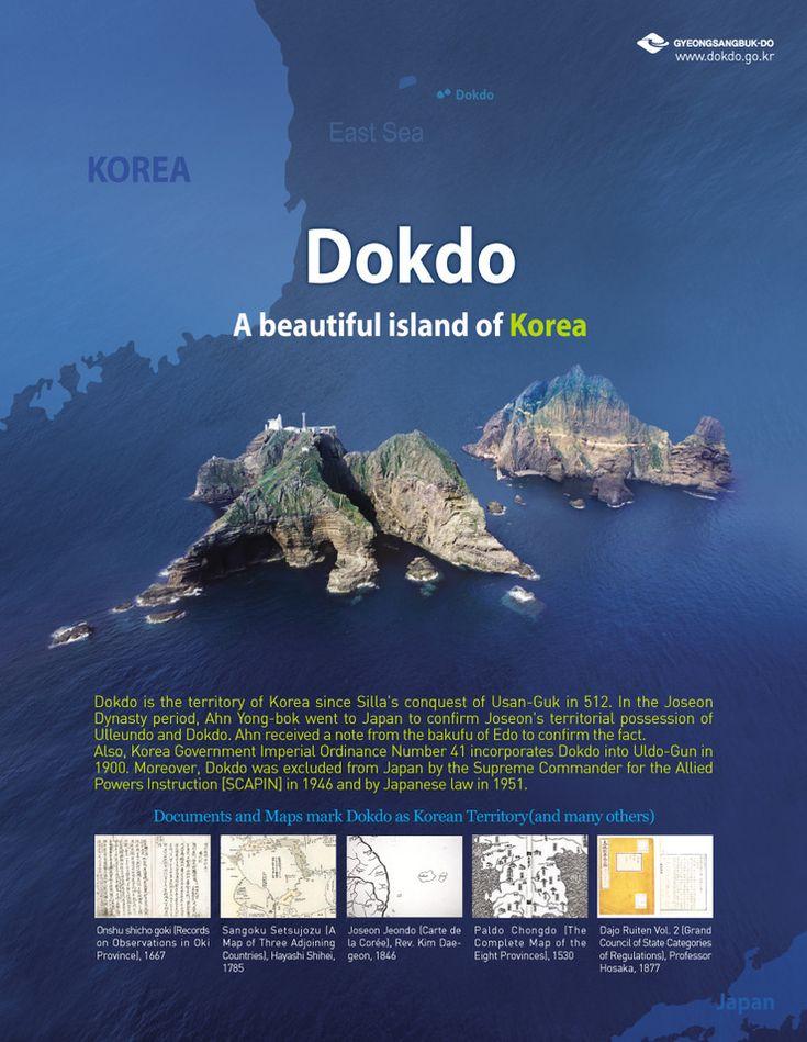 A beautiful island of korea