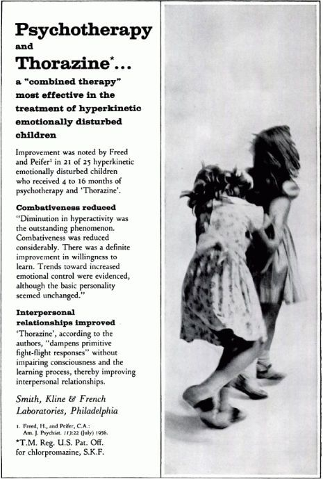 Ads from the 1950s.