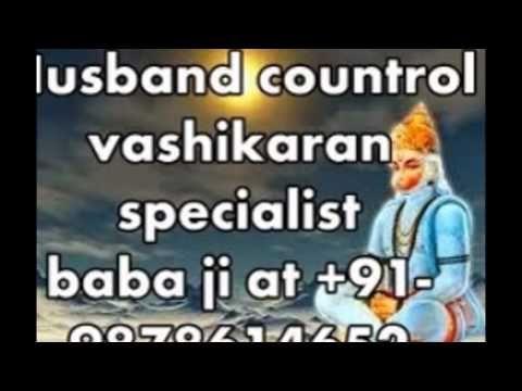 LOVE MARRIAGE PROBLEMs SOLUTIONs IN PHAGWARA,HOSHIARPUR,NAKODAR +91-9878...