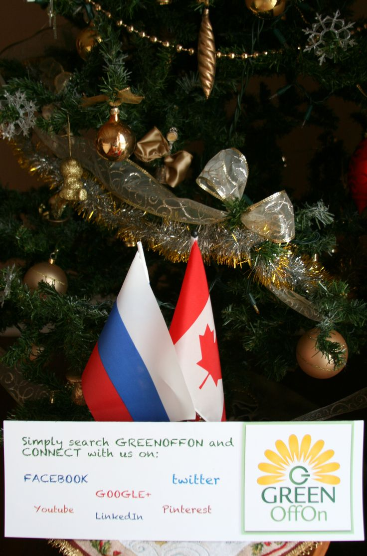 Со Старым Новым Годом, други мои! / Happy Old New Year, My Friends!
