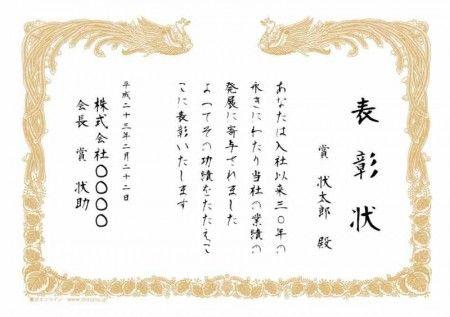 shoujou-02