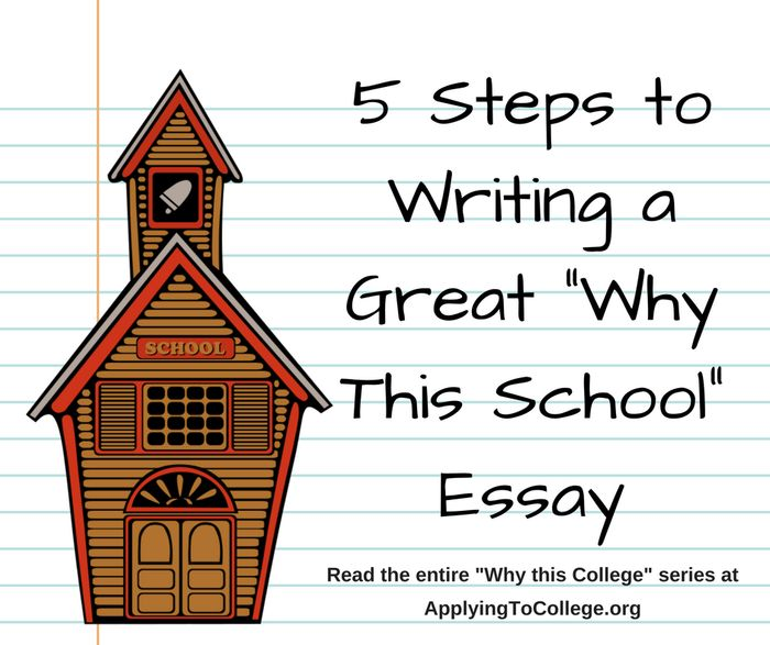 best college application essays images college it s time to start putting pen to paper here are 5 steps to writing a great why this college essay