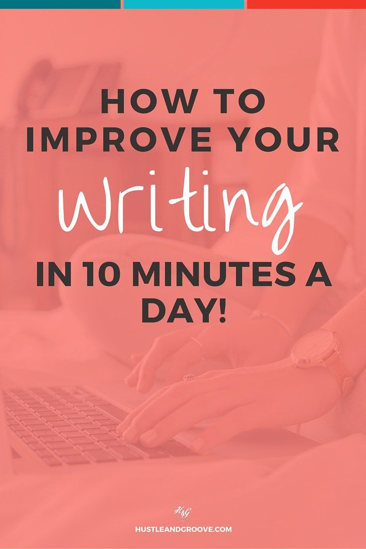 How to write an essay in 25 minutes workout