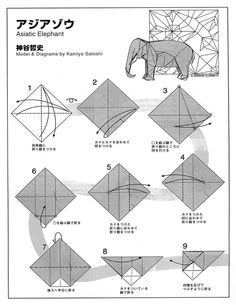 18962 best Origami images on Pinterest Papercraft Paper