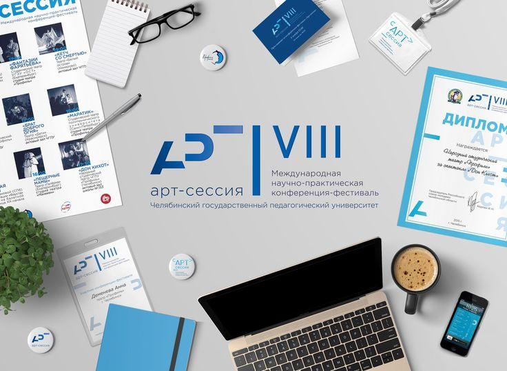 demeneva • graphic designer