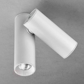 Tub - zweiflammiger LED-Strahler in Weiß