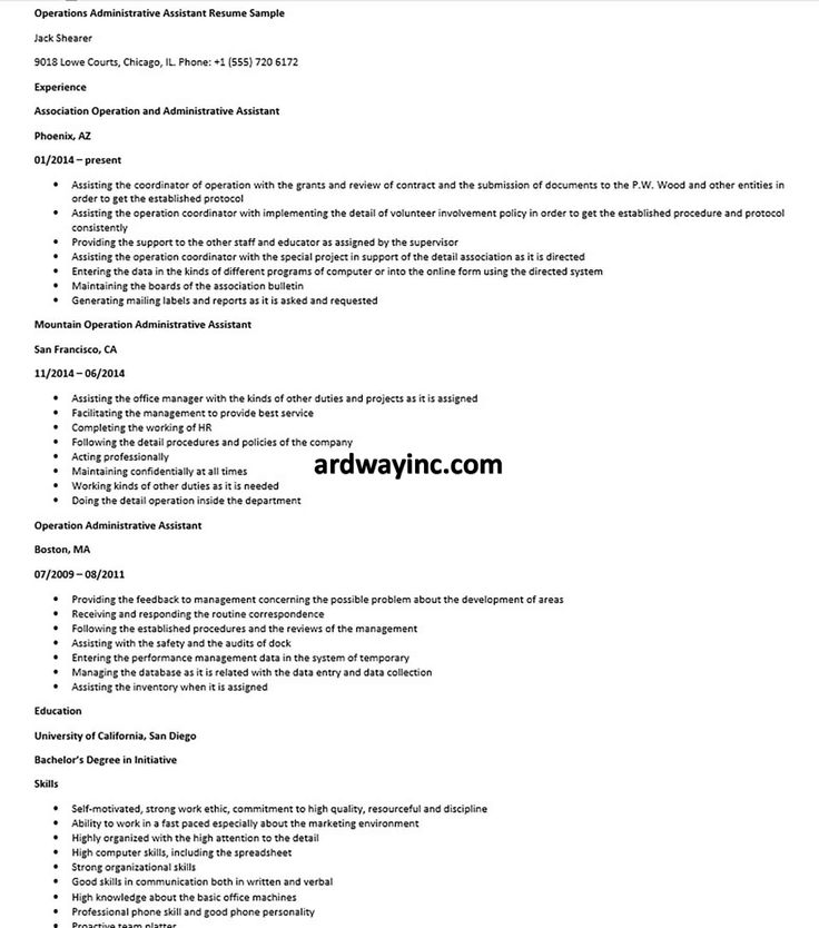 Operations administrative assistant resume sample in 2020