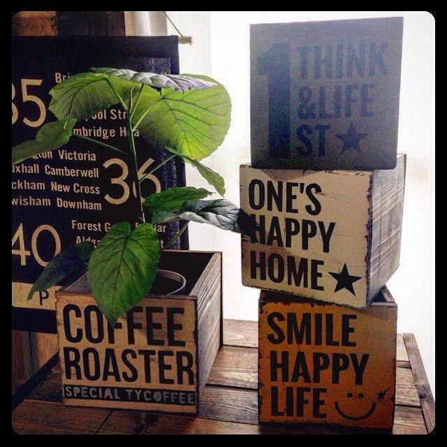 おはようございます 仕事から帰って来て 1日1個作ってる木箱( ´罒`*)笑  植木鉢カバー 縦14cm・横14.5cm✨ カーキ・白・黄色♡ まだまだ種類増やそうᐠ( ᐢᐢ )ᐟ♬* 今日も仕事頑張ろう(•̀ᴗ•́)و ̑̑✨ * * * #木箱#雑貨#手作り#男前インテリア#ステンシル#植木鉢カバー